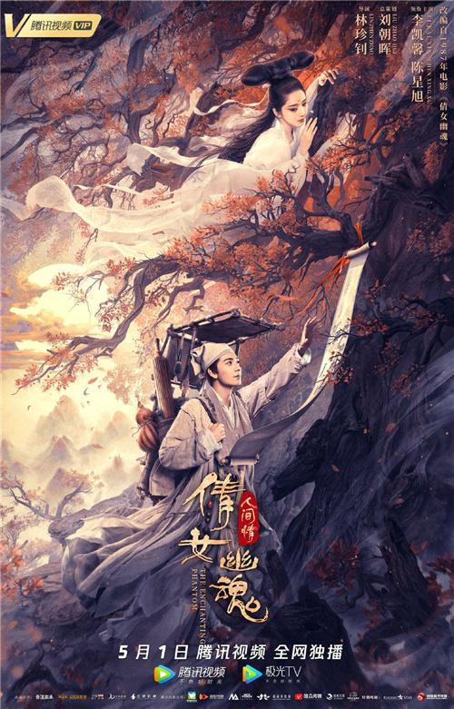 欧博备用网址:《花木兰》海报遭群嘲 中国观众的审美被误读? 第4张