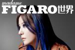 趙薇首次嘗試電光藍發色 酷感眼妝演繹冷艷朋克風