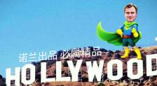 周游电影:靠艺术片起家的诺兰拍商业大片有何秘诀?