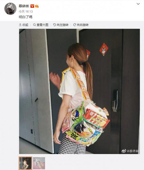 """皇冠官网手机版:吃货!蔡依林提前晒生日礼物 秀出""""零食书包"""" 第1张"""