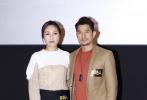 9月8日,郭富城、杨千嬅、张达明等主演现身《麦路人》香港活动。同时由郭富城演唱的电影主题曲《灰色星辰》MV首播。