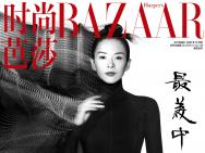 章子怡时尚封面解锁 黑白武术写真展大花气场