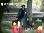 鹿晗献唱《在劫难逃》片尾曲 王千源上演逆时追凶