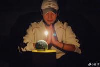 杨洋凌晨晒照为自己庆29岁生日:少年 生日快乐