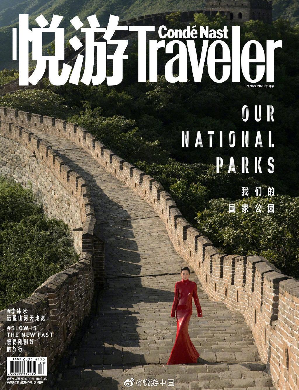 allbet手机版下载:李冰冰登长城拍摄大片 红裙加身显身体气场全开 第1张