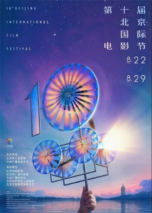 环球ug注册:44.16亿票房!2020年中国电影市场复工50天全纪录 第12张