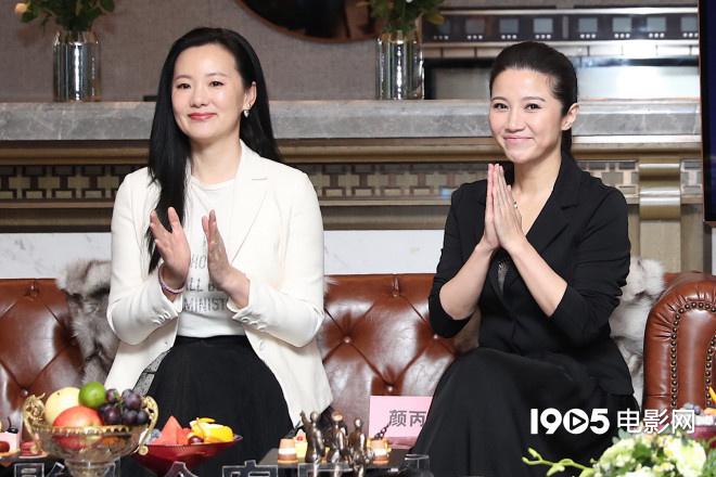 咏梅期待出演女性觉醒角色 严歌苓谈合作张艺谋