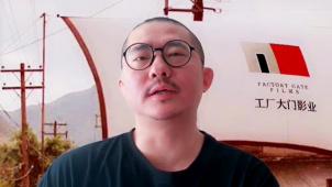 连线《春江水暖》制片人:平台定价偏高 对转化率有心理预期