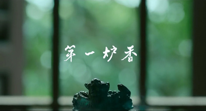 """环球ug网址:《第一炉香》背后 是许鞍华与张爱玲的""""半生缘"""""""