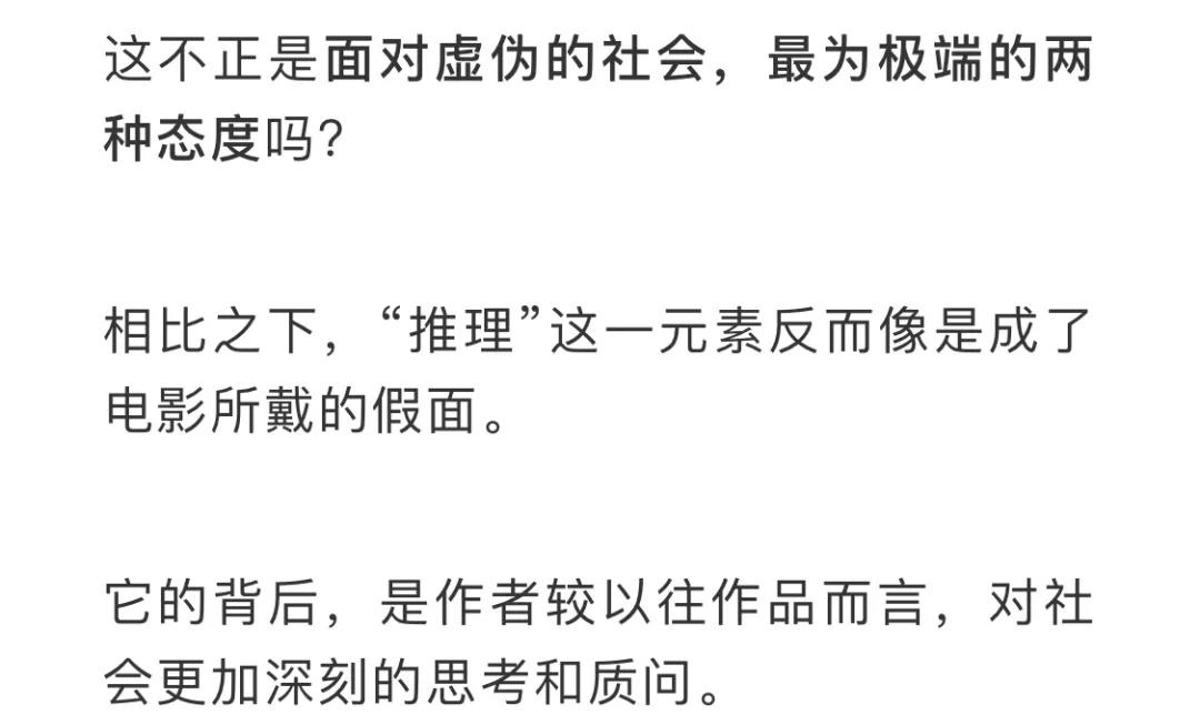allbet手机版下载:《假面饭馆》遇冷,木村拓哉与长泽雅美不灵了? 第11张