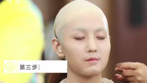 """幕后:女主播变身""""霸道总裁"""" 探寻特效化妆的魅力"""