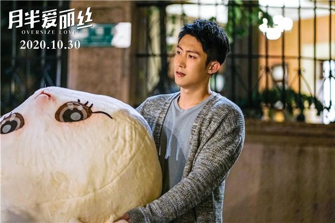 《月半爱丽丝》曝宣传曲MV 关晓彤演绎爱情童话