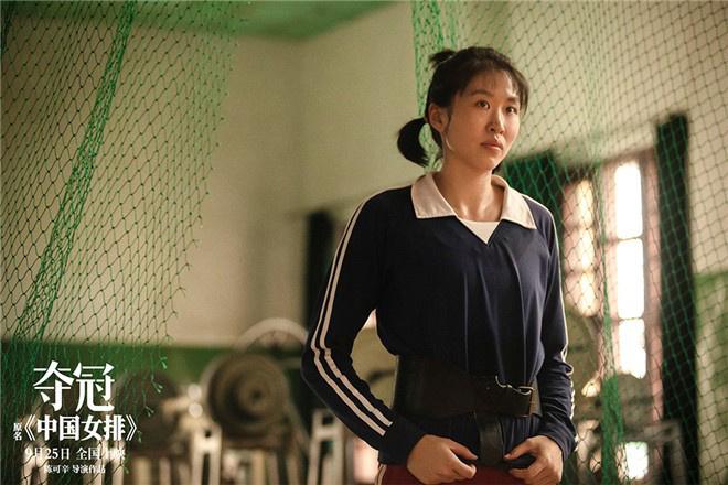 《夺冠》曝预告提档9.25 巩俐黄渤领衔李现客串