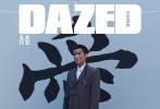 """9月14日,吳亦凡《Dazed》9月號封面大片發布。此前這組大片的封面照中,吳亦凡嘗試cos《火影忍者》中""""我愛羅""""的""""愛""""字面繪妝,就引發不少熱議。"""