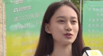 夏梦来北京电影学院报道 非常期待出演校园剧