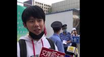北电新生来报道 周奇透露《小欢喜2》拍摄消息