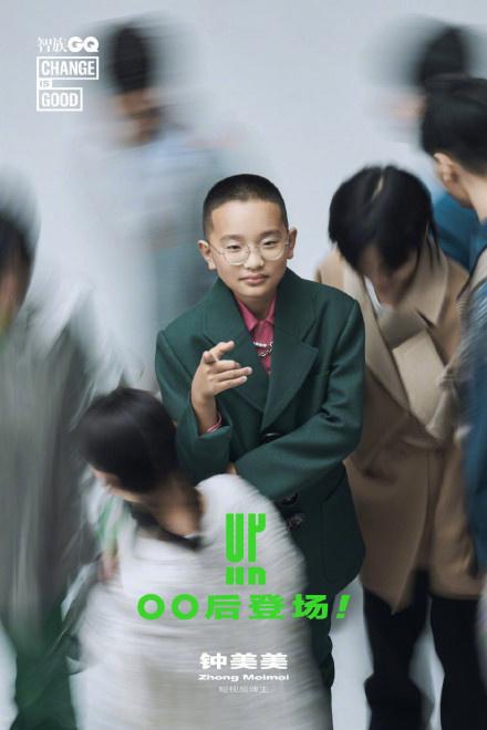 00后群像大片 陈飞宇欧阳娜娜黄明昊荣梓杉等出镜