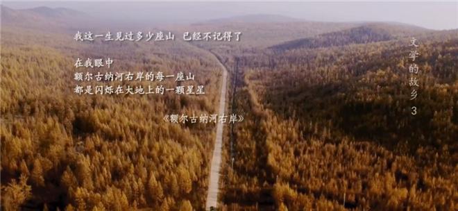 这部8.2分的纪录片,带你探寻莫言贾平凹的田园 第13张