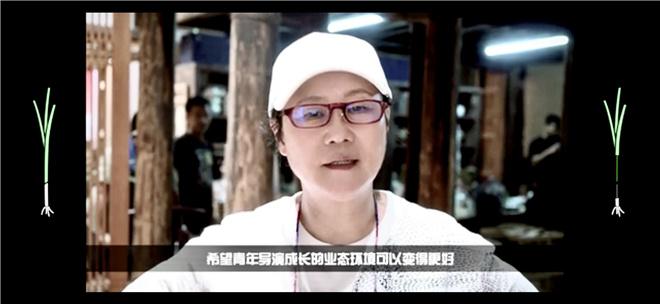 青葱计划10强创投启动 李少红宁浩寄语青年电影人