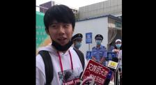 周奇透露北电学长陈飞宇安利学校美食、相约打球!