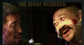 管虎战争片《八佰》上映26天 内地票房突破27亿