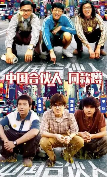 """""""仙人打架 """"的国庆档,哪部影戏能最终夺冠? 第6张"""