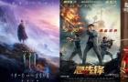 """""""神仙打架 """"的国庆档,哪部电影能最终夺冠?"""