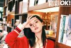 """9月16日,刘诗诗合作《OK!精彩》拍摄的封面大片解锁。衬衫小西装文艺温柔的学院风造型,散发着属于初秋的清新和惬意,那份恬淡自然的气质,自动带入新角色""""李思雨""""。"""