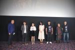 《朝颜》在京举行首映礼 获评