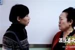 《通往春天的列车》曝全新预告 任素汐苦中作乐