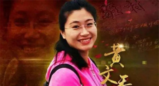 《秀美人生》:決勝脫貧攻堅 心中文秀銀幕重生