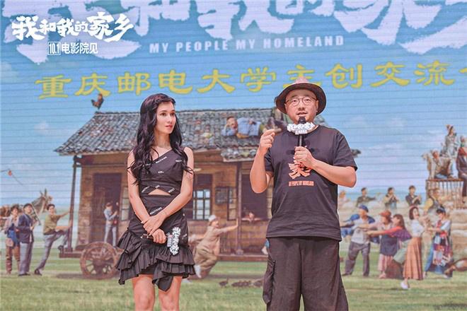 《我和我的家乡》重庆路演 徐峥卢靖姗回忆先生