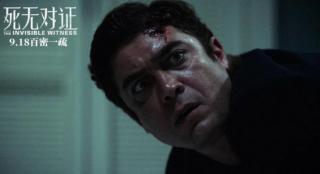 复制粘贴式翻拍 悬疑片《死无对证》值得看吗?