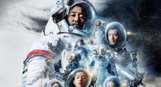 导演郭帆确认:《流浪地球》加长版将于年内上映