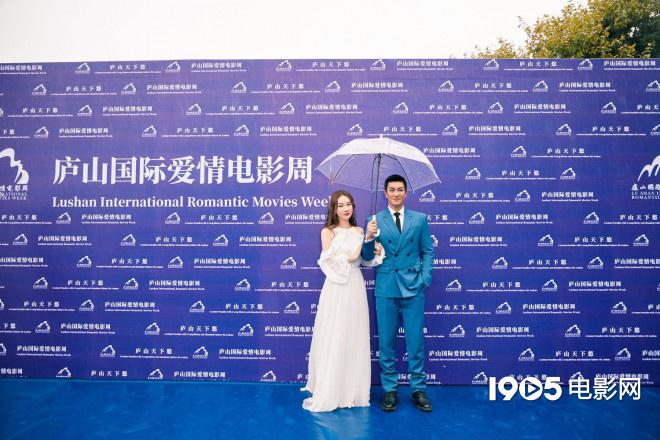 庐山爱情电影周聚焦类型片创作 杜江霍思燕等助阵