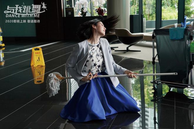 喜剧《与我跳舞》曝先导预告 三吉彩花爆笑摇摆