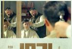 由黄建新执导,郑大圣联合导演的电影《1921》正在如火如荼拍摄中。9月21日,电影发布了一支花絮视频,首次曝光了主演黄轩和倪妮在戏中的造型。视频中,两人为了角色,大胆尝试新发型,黄轩剃头秒变圆寸,倪妮更是剪掉了留了许多年的长发,敬业态度可见一斑。