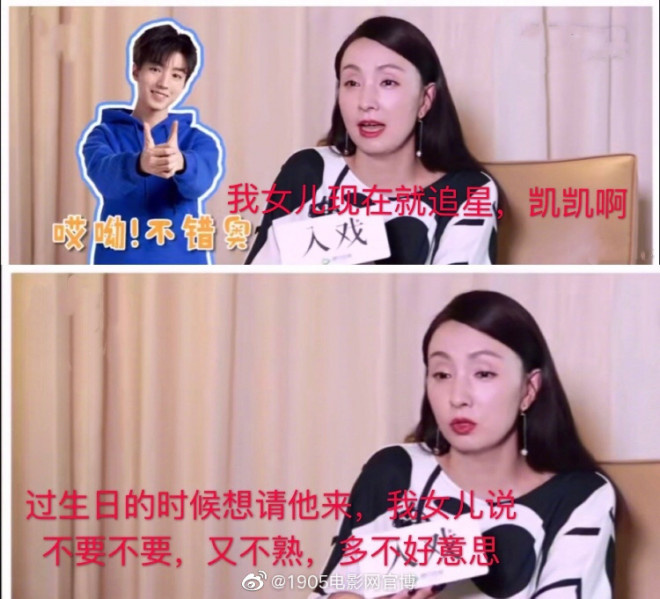 追星赢家!徐峥女儿参演《家乡》搭戏偶像王俊凯 第2张