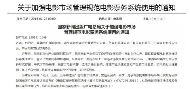 《夺冠》《姜子牙》分段密钥刊行 能否防止偷票房 第4张