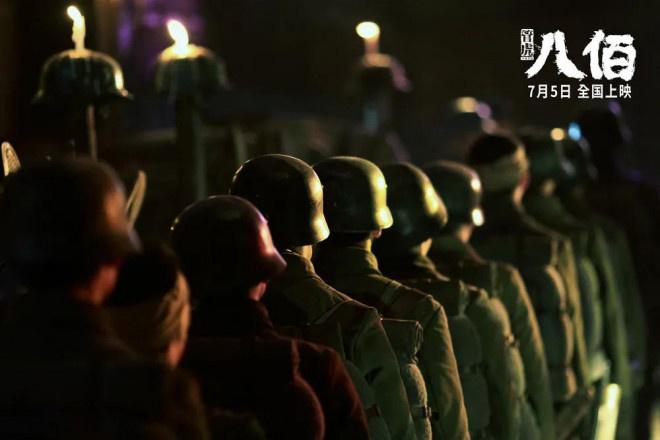 《夺冠》《姜子牙》分段密钥刊行 能否防止偷票房 第9张