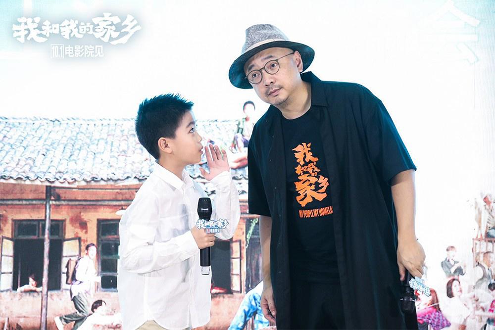 《我和我的家乡》上海路演 徐峥重回母校分享经历