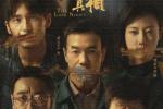 紫金陈回应《沉默的真相》广告植入 不忘卖新书