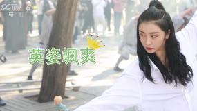 """赵小棠少林寺学武艺 """"一秒破功""""超可爱"""