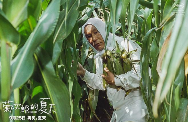 北野武经典作品将映 《菊次郎的夏天》发中文海报