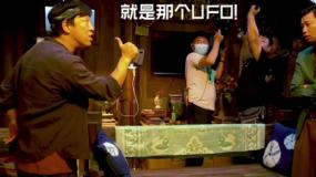 黃渤新片秀魔性貴州話 海外百城和中華兒女共同《奪冠》