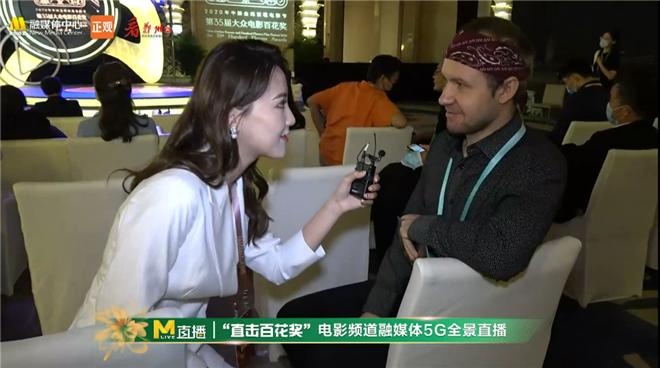 百花奖学术论坛郑州启幕 名师开讲中国电影文化 第3张