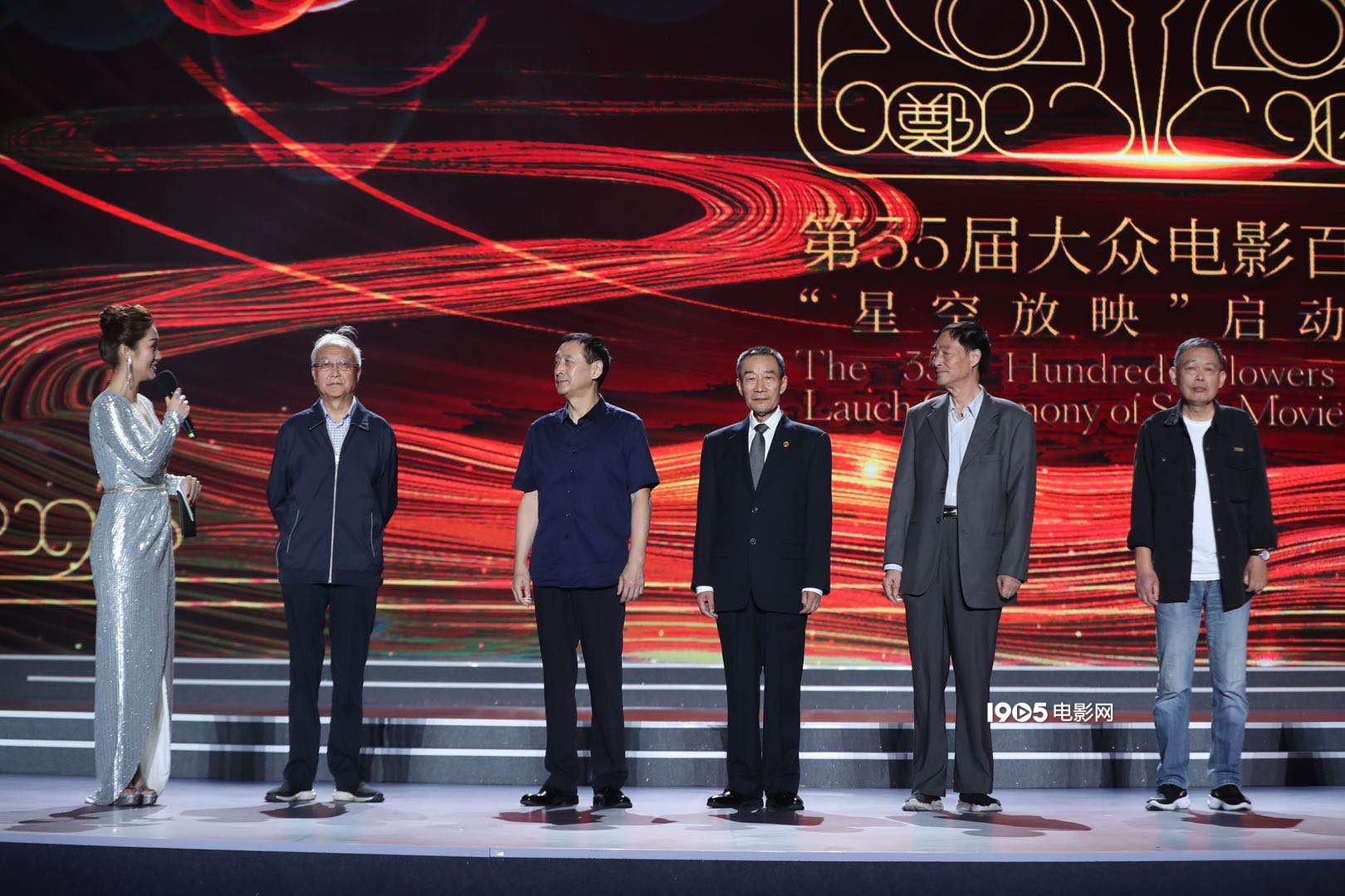 第35届百花奖启动 李雪健携《焦裕禄》30年后重聚 第1张