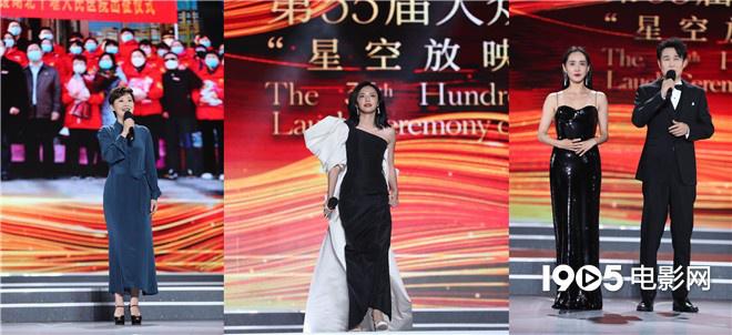 第35届百花奖启动 李雪健携《焦裕禄》30年后重聚 第4张