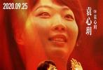 """中国女子排球队真人出演,热血集结!9月24日,电影《夺冠》(原名《中国女排》)发布""""新时代""""预告及""""新女排""""海报,回溯新一代女排""""重返""""2016奥运巅峰,还原""""中巴大战""""经典一役。被赞""""中国体育题材电影开山之作""""的《夺冠》,首度打造沉浸式见证女排夺冠的独特体验,瞬间点燃全民女排记忆。""""心潮澎湃,看到女排姑娘们仿佛回到那个开着电视,挪不开视线的夏天。""""影片由陈可辛执导,张冀编剧,巩俐、黄渤、吴刚、彭昱畅、白浪、中国女子排球队领衔主演,李现特别出演,将于9月25日全国上"""