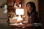 《乌海》首曝片段 黄轩杨子姗感情纠葛成为看点
